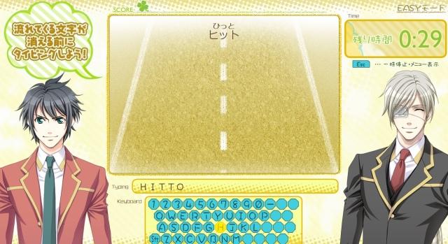 minigame2